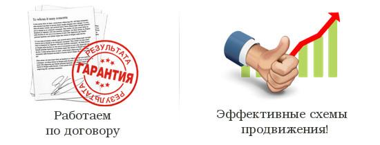 регистрация в каталогах Фатеж